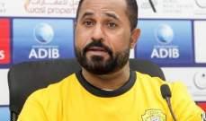 سالم ربيع يعلق على تعيين  بديلا له في تدريب  الوصل الاماراتي