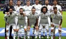 ريال مدريد هو النادي الأكثر استقرارا في أوروبا