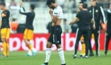 الدوري التركي: عودة غير موفقة لبشكتاش بالخسارة امام انطاليا سبور