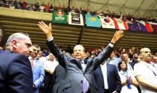 رئيس جمهورية لبنان يفاجئ اللاعبين في مباراة مصيرية لكأس العالم للسلة