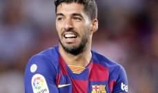 سواريز لن يتواجد في مدرجات البيرنابيو ويؤكد ان الفوز مهم جدا على ريال