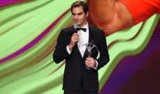 فيدرر يفوز بجائزة افضل رياضي في العام