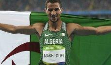 العداء الجزائري مخلوفي يعلن عدم مشاركته في اولمبياد طوكيو