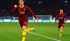 زانيولو يدخل دائرة إهتمامات ريال مدريد