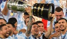 انييستا: أخيراً فاز ميسي بلقب مع منتخب الأرجنتين