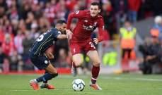 روبرتسون : لقب البريميرليغ لا ينحصر فقط بين ليفربول ومانشستر سيتي