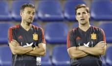 ماذا قال مدرب المنتخب الاسباني الجديد؟