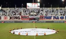 جرعة دعم الى منتخب الامارات قبل انطلاق كأس آسيا