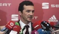 غويليرمو أمور سعيد بالفوز وقرارمشاركة تشومي لا يقلق برشلونة