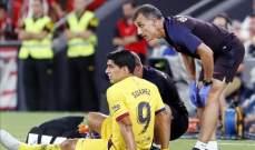 برشلونة يكشف عن حجم اصابة سواريز