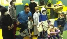 مدافع لاتسيو اتشيربي يزور أطفال مرضى السرطان في الرياض