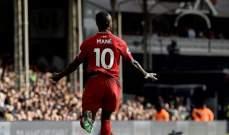 ليفربول يشترط على ريال مدريد للتخلي عن ماني