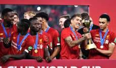 السماح لليفربول بوضع شعار كأس العالم للأندية على قميصه