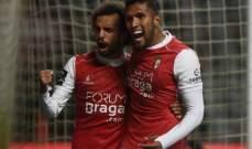 الدوري البرتغالي : فوز منطقي لسبورتينغ براغا على ماريتيمو