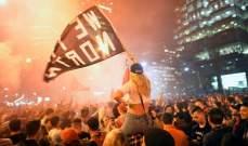 الدوري الأميركي للمحترفين: فرحة عارمة في تورونتو عقب تتويج رابتورز باللقب