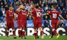 لاعبو ليفربول : من الرائع ان نحمل صلاح كنوع من التغيير