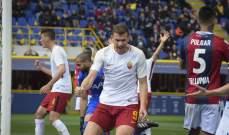 حسابات دوري الابطال امام برشلونة تربك روما وتجرّه للتعادل