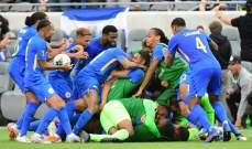 الكأس الذهبية: جامايكا وكوراساو إلى ربع النهائي وخسارة صادمة للسلفادور