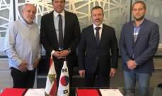 بروتوكول تعاون بين اتحاد التايكواندو والاتحاد اللبناني الرياضي للجامعات