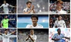 ريال مدريد يكسر قاعدته الاسبانية لاول مرة منذ 4 اعوام