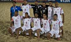 كرة القدم الشاطئية: انجاز لبناني بأقدام اللاعبين وحنكة المدرب