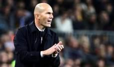 4 خيارات على طاولة ريال مدريد في الميركاتو