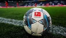 موجز الصباح: أنظار العالم أجمع إلى الدوري الألماني، كلوب بروج يُتوج بالدوري البلجيكي وإلغاء حفل جوائز The Best