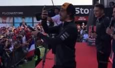 فرناندو الونسو سعيد بهيصات الجمهور