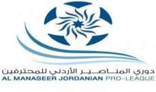 الوحدات يستعيد صدارة الدوري الأردني بفوز صعب على الشباب