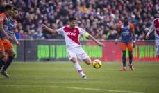 الدوري الفرنسي: موناكو يتعثر مجدداً وسقوط جديد لنانت