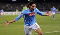 كافاني قد يعود إلى الدوري الايطالي