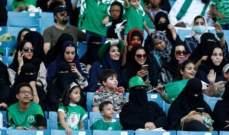 اول رابطة رسمية للسيدات في الدوري السعودي