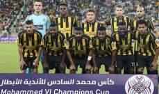 طائرة خاصة تنقل بعثة اتحاد جدة الى المغرب  في البطولة العربية