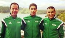 طاقم حكام سعودي يقود نهائي كأس العالم للشباب