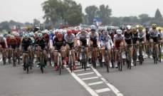 سباق فرنسا للدراجات : أوران يحسم المرحلة التاسعة و فروم متمسك بالصدارة
