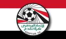 إعلان جدول مباريات الدوري المصري