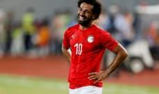 صلاح سيغيب عن منتخب مصر في أسبوع الفيفا
