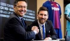 بارتوميو: ميسي وللمرة الالف سينهي مسيرته في برشلونة