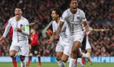 تقييم اداء لاعبي مباراة مانشستر يونايتد وباريس سان جيرمان