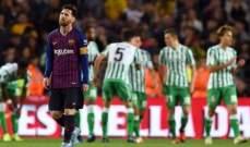 برشلونة في صدارة الليغا رغم الخسارة من ريال بيتيس