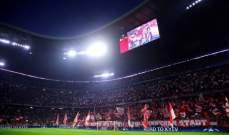 الاتحاد الاوروبي سيعاقب بايرن ميونيخ بسبب جماهيره