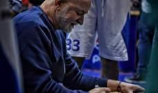 غسان سركيس يعتذر من الامين العام لكرة السلة شربل رزق