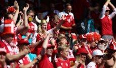 الدنمارك تحرم من جماهيرها في مواجهة انكلترا