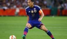 ضربة موجعة لمنتخب اليابان قبل لقاء السعودية في التصفيات