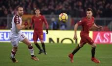تورينو يفاجئ روما ويخرجه من كأس ايطاليا