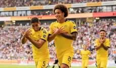 الدوري الألماني: دورتموند يسقط في فخ التعادل امام فرانكفورت
