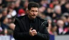 أتلتيكو مدريد يتمسك بإمكانية التعاقد مع لاعب برشلونة