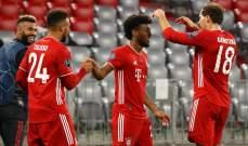 بايرن ميونيخ حقق أطول فترة إنتصارات في دوري أبطال أوروبا