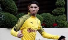 سبورت: عودة حكيمي الى ريال مدريد غير مؤكدة