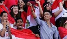 عجلة الدوري المصري تدور مجدداً